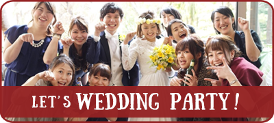 tamachi_wedding