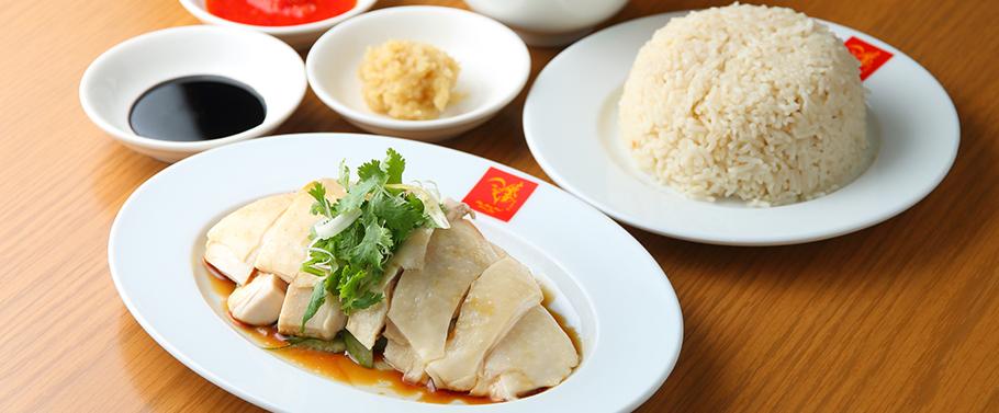 人気シンガポールライスブランド日本初進出!「威南記海南鶏飯」Wee Nam Kee Hainanese Chicken Rice