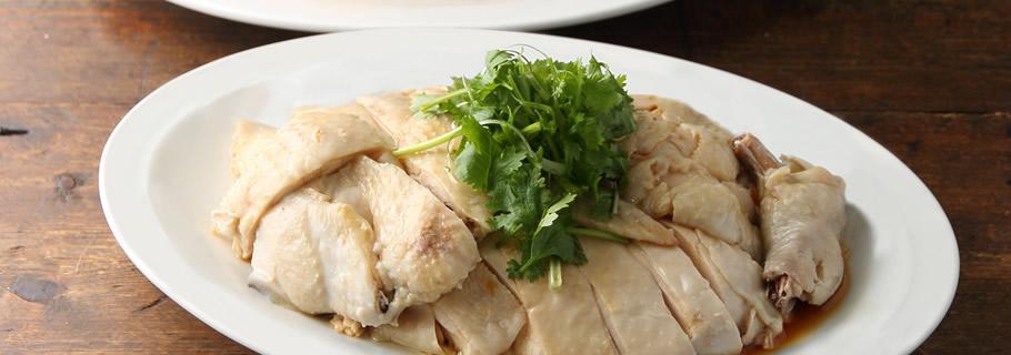 海南鶏飯(ハイナンチキンライス)について