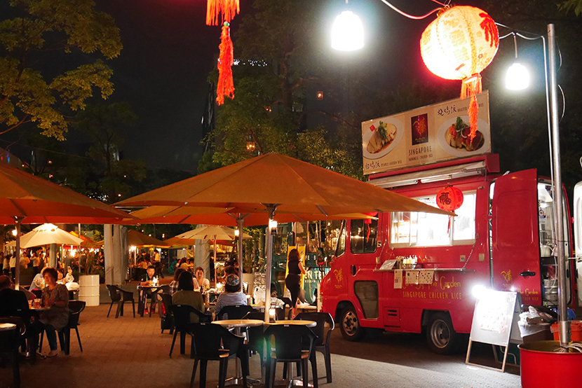 Beer Park in Nakano Central Park style=