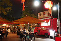 Beer Park in Nakano Central Park