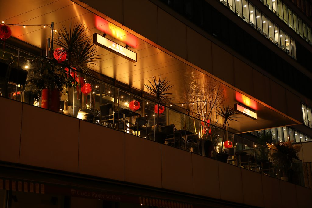 beer_terrace01