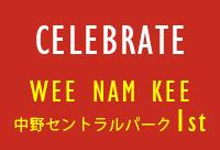 ◆◇ANNIVERSARY◇◆ 中野店 1周年