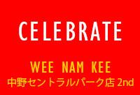 ◆◇ANNIVERSARY◇◆ 中野店 2周年