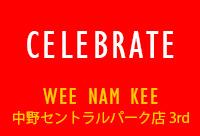 ◆◇ANNIVERSARY◇◆ 中野店 3周年